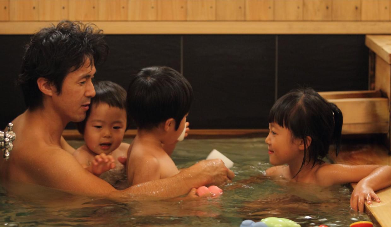 家族だけで湯ったりのんびりの画像