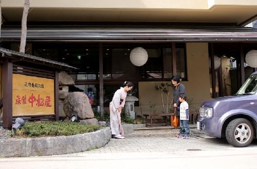 中松屋到着時の風景