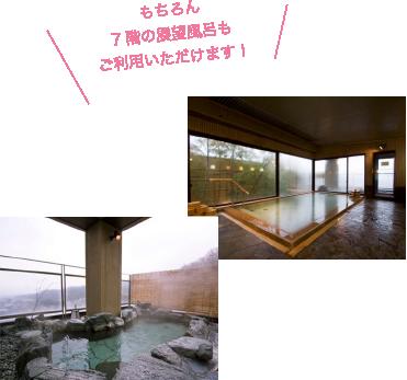 お風呂の写真3