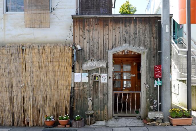 カフェ&茶屋ガーデンベリーの画像